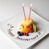 FROMA YORKYS CHEESE RESTAURANT&BAR - 料理写真:お祝いにも♡