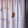 紀尾井町 三谷 - メイン写真: