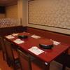 紅爐餐廳 - 内観写真:
