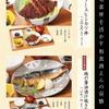 和食・酒 えん - ドリンク写真: