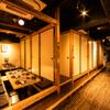 新宿個室居酒屋 いろどり - メイン写真: