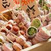博多もつ鍋・野菜巻き串 まんまる - メイン写真: