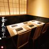 蕎麦割烹 山崎 - メイン写真: