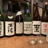 魚魚権 - ドリンク写真: