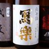 日本酒とりまる - メイン写真: