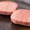 焼肉冷麺 ユッチャン。 - 料理写真:タン塩厚切り