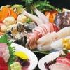 遊魚菜 平翁 - メイン写真: