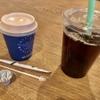 珈琲スタンド - ドリンク写真:ホットもアイスも、タピオカもご用意してます!