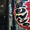 もんじゃ焼 鉄板焼 西屋 - メイン写真: