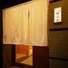 赤坂ゆうが - メイン写真:
