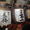 一鳥 - その他写真:甕出しの焼酎、量り売りします!