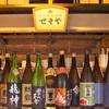 金山精肉酒場 せきや - メイン写真: