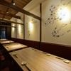 大地の恵み 北海道 - メイン写真: