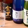 肉庵 小滝野 - ドリンク写真:お酒各種