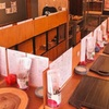 バルネオ大衆酒場 二代目 踊る肉だんご - メイン写真:
