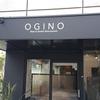 OGINO organic Restaurant - メイン写真: