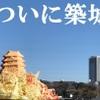 ぽんぽこ本゜舗 - メイン写真: