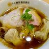 らぁ麺 飯田商店 - メイン写真: