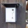 馳走 とし藤 - メイン写真: