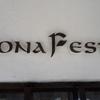 ボナ・フェスタ - メイン写真: