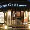 Ocean Grill noov - メイン写真: