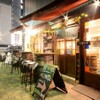 牛タンとがぶ飲みワイン 路地裏バル MATSUDAYA - メイン写真: