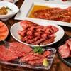 代官山焼肉 kintan - 料理写真: