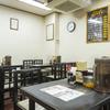味の店 一番 - メイン写真:テーブル席