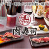 上大岡 肉寿司 - メイン写真: