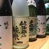 のどぐろ総本店 和倉 - ドリンク写真:能登の酒