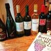 TAVERNA UOKIN - ドリンク写真:コスパ良し!ボトルワイン