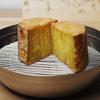 てんぷらと和食 山の上 - 料理写真:てんぷら山の上名物の丸十(薩摩芋のてんぷら)
