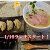 餃子ノあん GYOZA RESTAURANT&BAR - メイン写真: