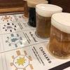 平田牧場 極 - ドリンク写真:大人気!クラフトビールの飲み比べセット