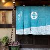 浪速割烹 喜川 - メイン写真: