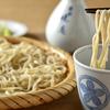 箱根暁庵 - 料理写真:名人高橋邦弘氏直伝の技とこだわりの素材が織りなす、名店の味