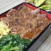 牛々亭 - 料理写真:和牛重