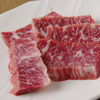 板前焼肉 一笑 - 料理写真:『特選ハラミ』横隔膜の部分のお肉。柔らかく独特の旨みがあります