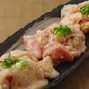 板前焼肉 一笑 - 料理写真:『ホルモン三種盛り』 ■特選マルチャン ■特選アゴシタ ■特選焼きレバー