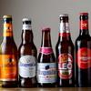 エムエフキッチン - ドリンク写真:ボトルビール