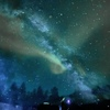 プラネタリウム BAR - メイン写真: