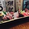 酒ト魚 きんぎょ - メイン写真: