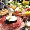 肉バル ミートマーケット - メイン写真: