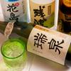 琉球串酒場HALEKAI - メイン写真: