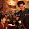 マジックレストラン・バー GIOIA - メイン写真: