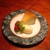 バール カイ - 料理写真:ブルーチーズのケーキ
