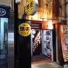 Tokyo焼売マニア - メイン写真: