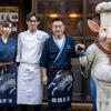 まる豚 - メイン写真: