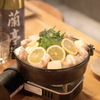 てつ鍋 カツを - 料理写真: