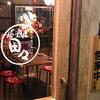 居酒屋田々 - メイン写真: